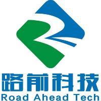 路前3D技术服务团队