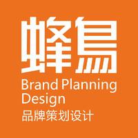 蜂鸟品牌策划设计