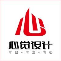 北京心觉工业设计