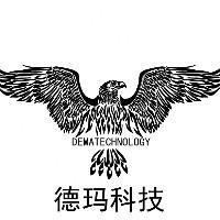 德玛信息科技