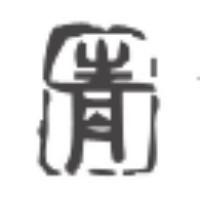 青青岛网络科技