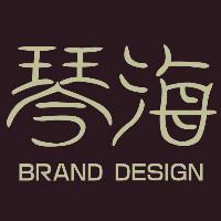 琴海品牌设计