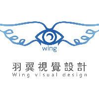 羽翼视觉品牌设计