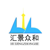 北京汇景众和科技