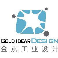 金点工业设计