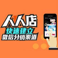 微信生意宝-唐山