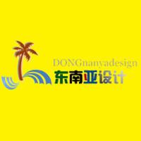 东南亚设计