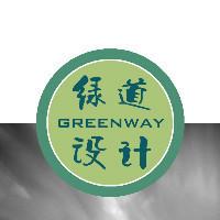 绿道建筑景观设计事务所