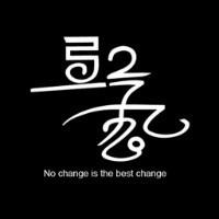 senro_cn
