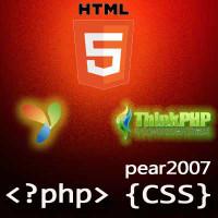 pear2007