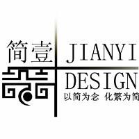简壹设计机构