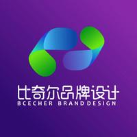 比奇尔品牌设计
