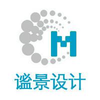 南京谧景园林设计公司