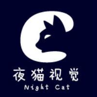 夜猫视觉摄影