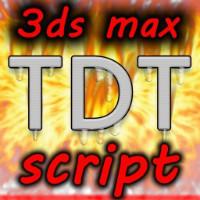 max脚本定制