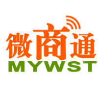 深圳微商数据科技有限公司