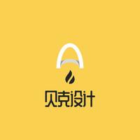 上海贝克设计工作室