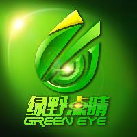 绿野点睛品牌设计