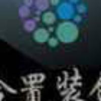 苏州合置装饰设计
