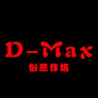 D_Max工作室