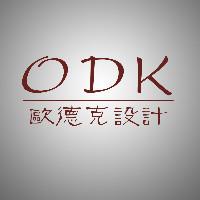 欧德克设计