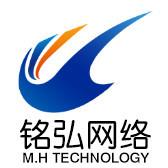 铭弘网络科技公司