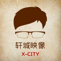 轩之城文化传播