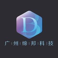 广州缔邦微商网