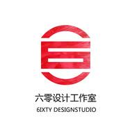 六零设计工作室