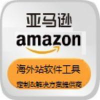 亚软科技(亚马逊软件定制)