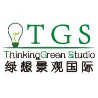 绿想景观TGS