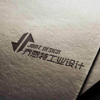 乔恩特工业产品设计