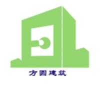 方圆建筑事务所