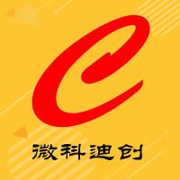 北京微科迪创软件有限公司