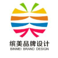 武汉缤美广告设计工作室