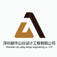 深圳机电设计院
