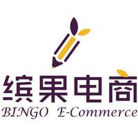 缤果电商旗舰店