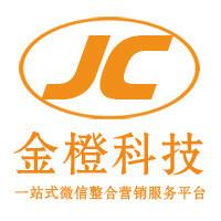 安徽金橙网络科技有限公司