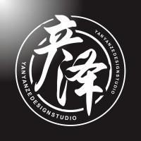 彦泽™品牌设计旗舰店