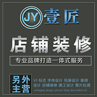 YJ视觉设计麦子