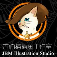 吉伯猫插画工作室