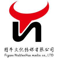 图牛文化传媒有限公司