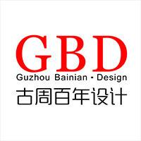 GBD室内设计