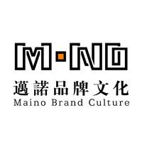 迈诺文化品牌