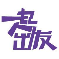 北京一起出发网络科技股份有限公司