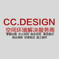 诚川商业空间设计工作室