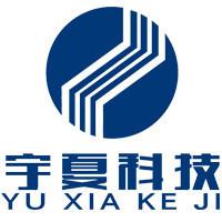 宇夏(广东)科技有限公司