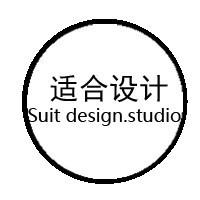 Suit design studio