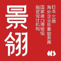 浙江景翎文化