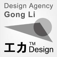 工力设计机构